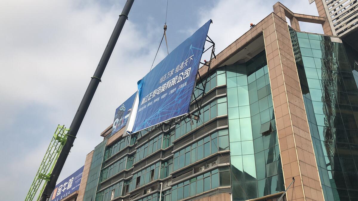 """南湖區向違法戶外廣告牌發起""""清零""""總攻 贏得居民點贊"""