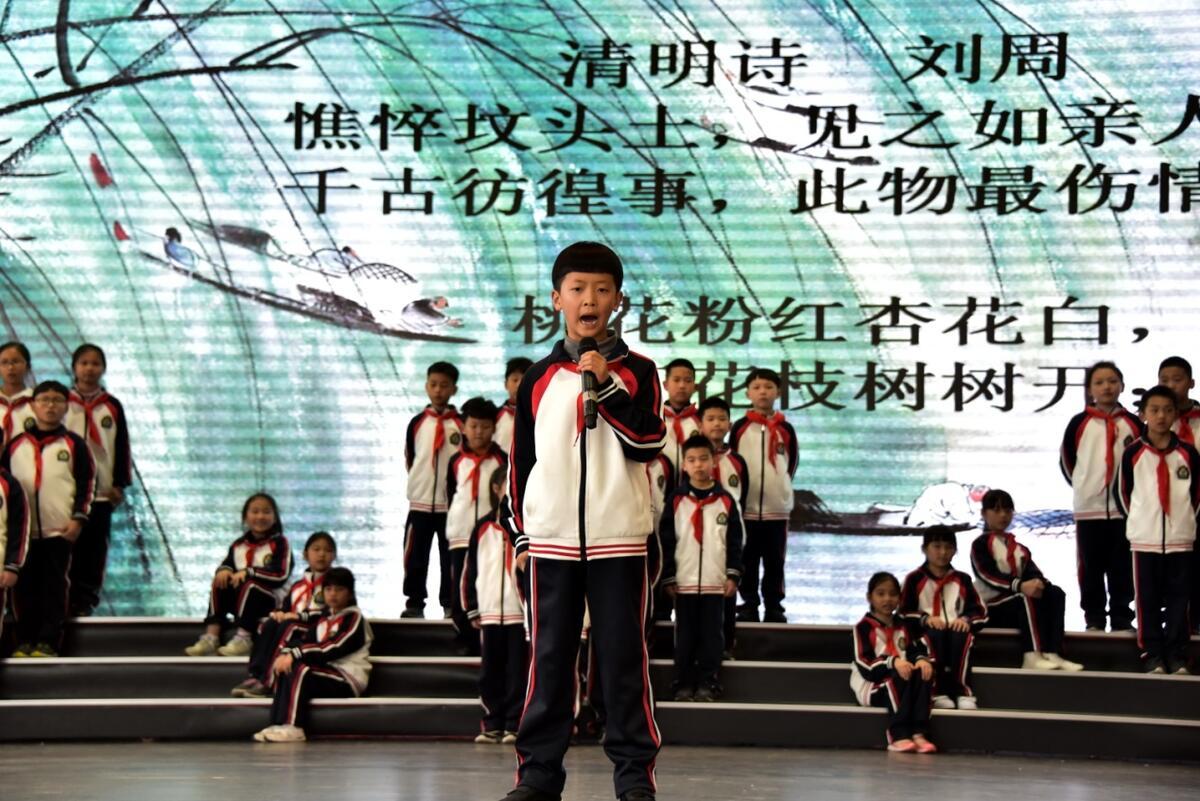 """传承红色基因 乐清市启动""""清明祭英烈""""主题活动"""