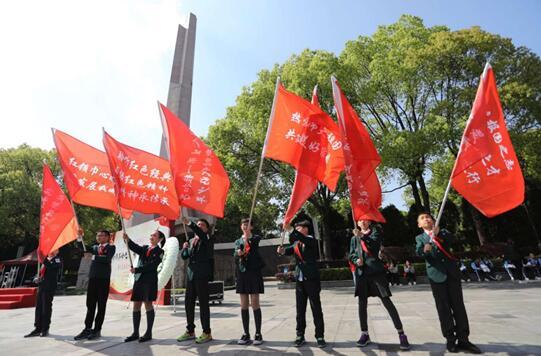 鹿城区举办红色基因传承活动启动仪式