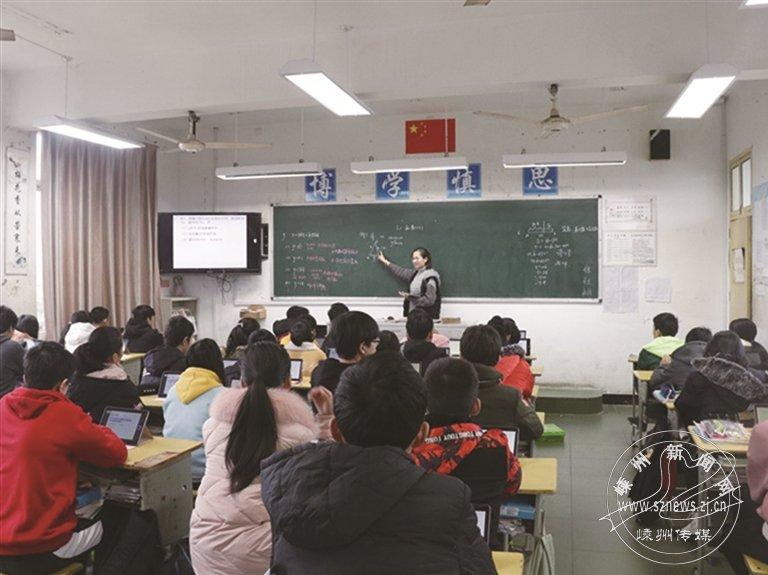 """黄泽镇中学""""互联网+教育""""教学改革小记"""