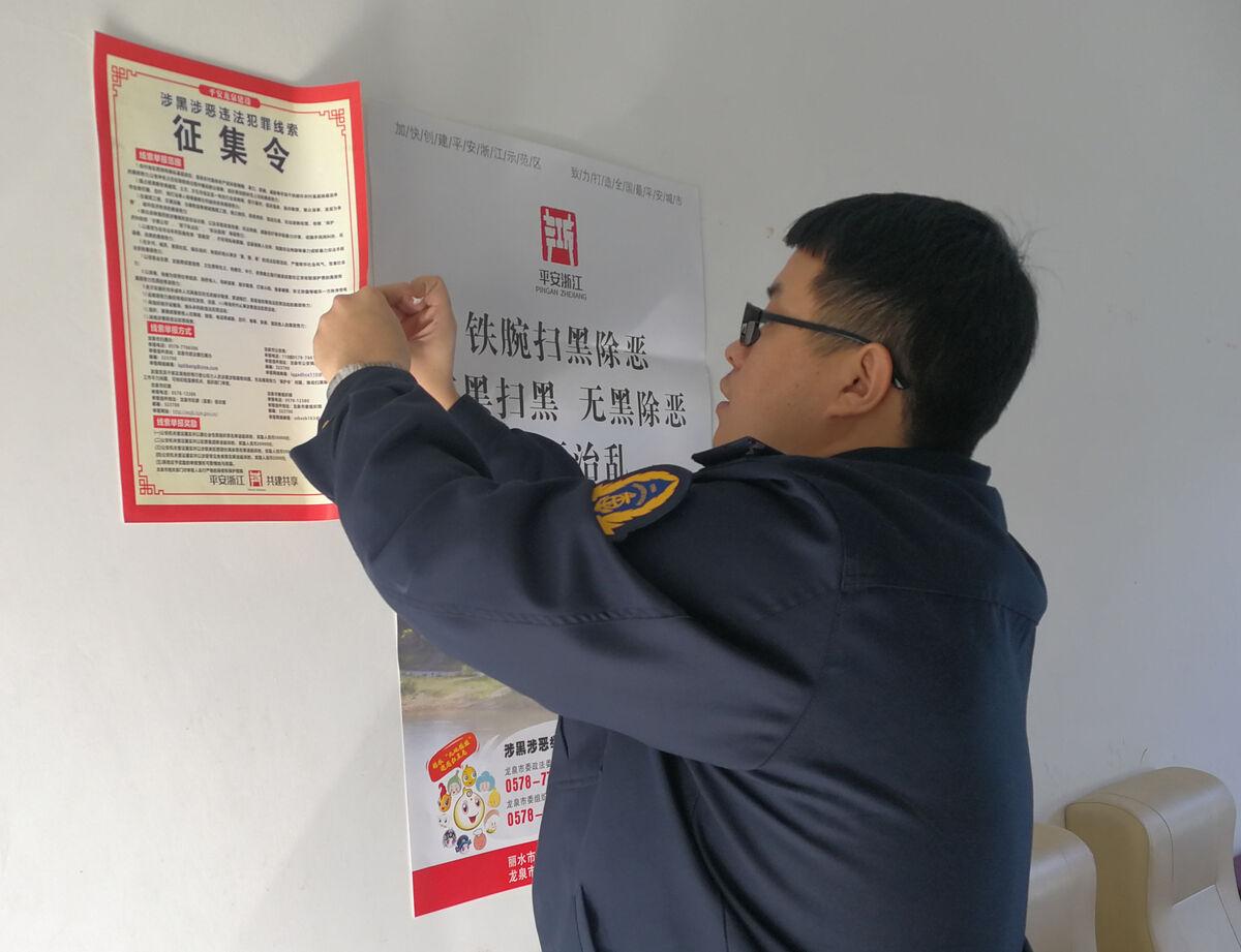 市交通运管局组织工作人员开展扫黑除恶法律知识宣传