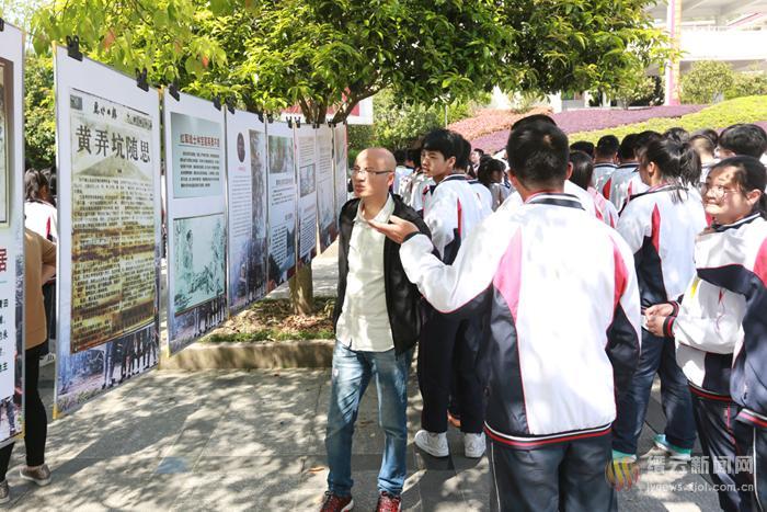 浙西南革命精神大型图片展在实验中学开展