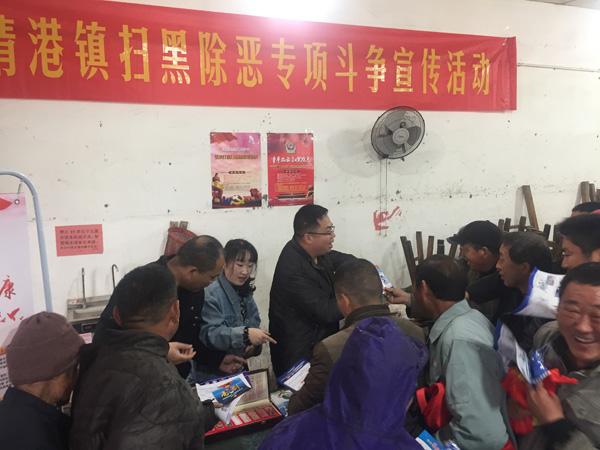 清港:全民动员参与扫黑除恶专项斗争