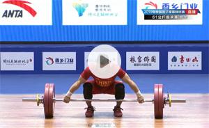 61公斤级