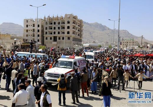 也门首都萨那为爆炸遇难者举行葬礼