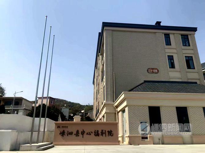 县中心福利院将于本月23日正式开业并投入使用