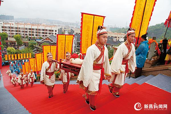 第六届新昌茶祭大典举行
