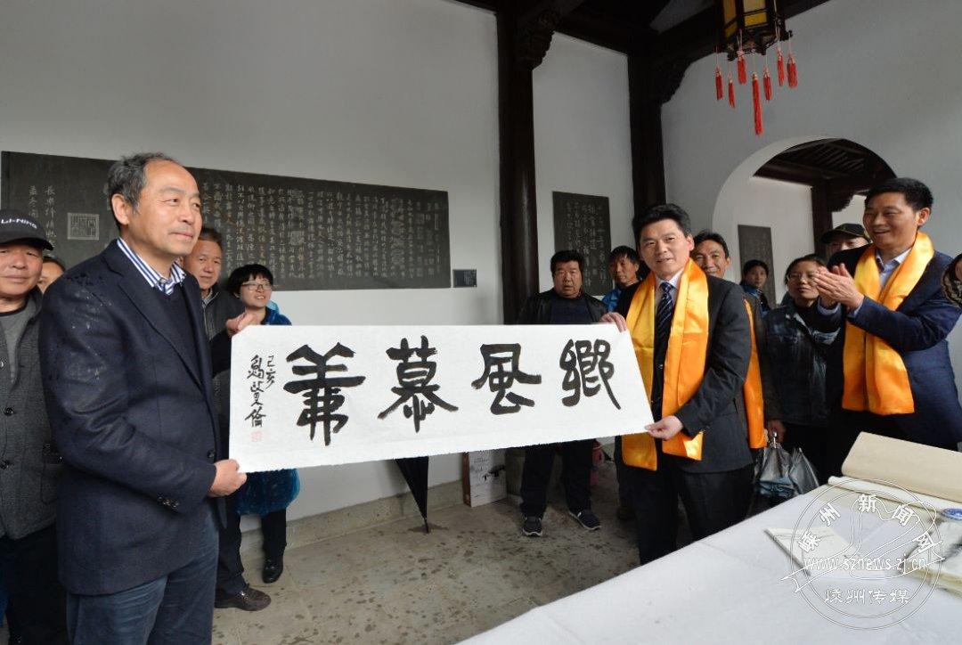 中国嵊州国际书法朝圣节举行