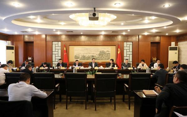 十四届市委第五十七次常委会会议召开