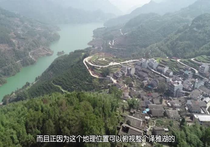 绿水青山 撬起乡村旅游新发展 ――泽雅镇龙头村蝶变记(二)