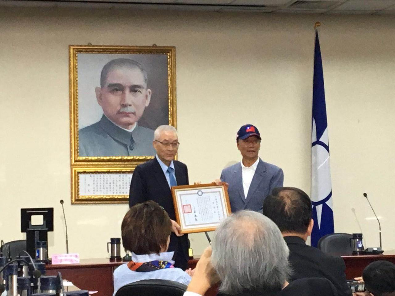 郭台铭宣布参选2020年台湾地区领导人