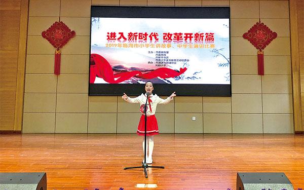 2019年临海市小学生讲故事、中学生演讲比赛拉开帷幕