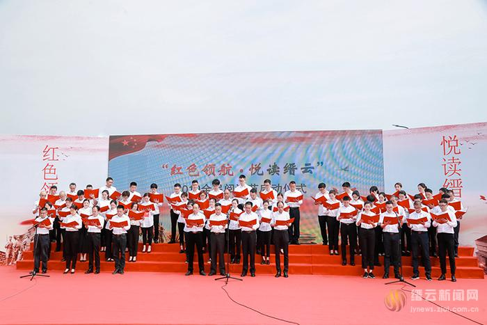 """""""红色领航・悦读缙云""""2019年全民阅读节启动"""