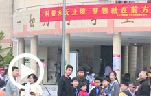 2019年04月21日б╢玉环新闻б╖