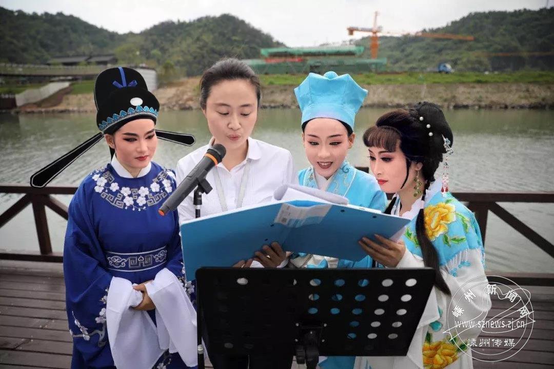 越剧小镇春日宴系列活动精彩纷呈
