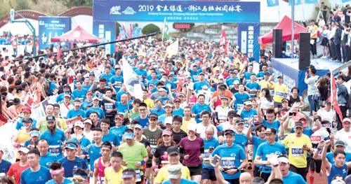 2019金东绿道¡¤浙江马拉松团体赛昨开跑