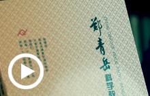 2019年04月22日б╢玉环新闻б╖