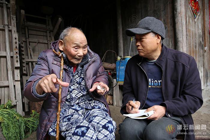 """百岁老兵江再山 和他的200多万字""""红色记录"""""""