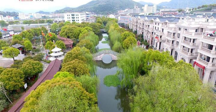 一個千年古村的幸福奧秘 溫嶺大溪沈岙村蛻變記