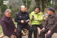 江山80多岁老人出现了婚姻危机,把钱塘老娘舅都找来了