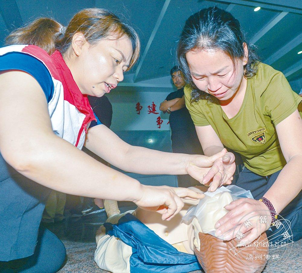 加强业务培训 提升救援技能