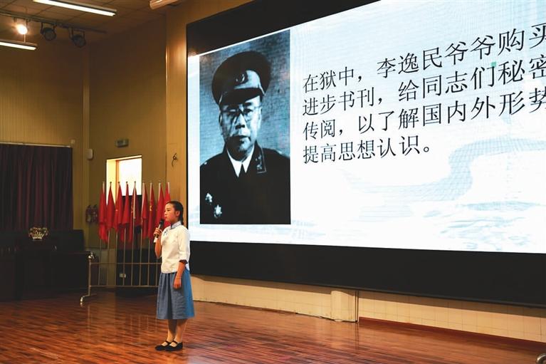 """""""红色浙西南""""革命故事大王比赛举行"""