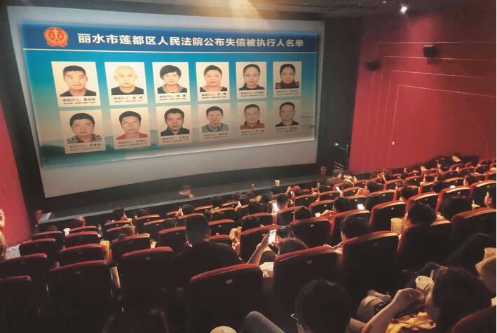 """蓮都法院新招治失信人 《復聯4》首映""""彩蛋""""有玄機"""