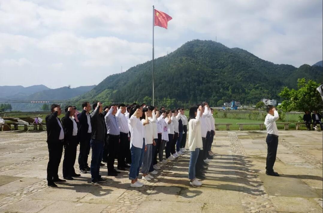紧水滩镇开展浙西南革命精神弘扬践行活动