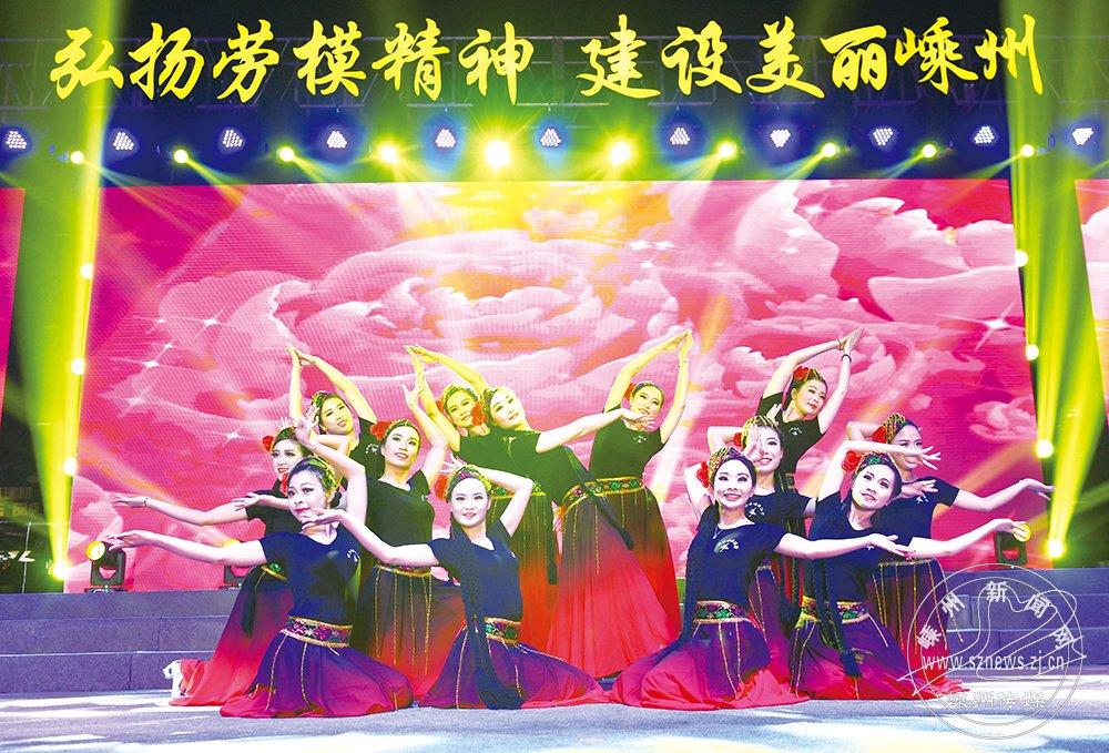 """庆""""五一""""颁奖晚会举行"""