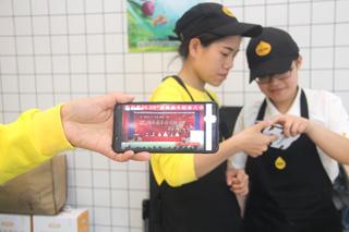 手机上看斋郎战斗纪念大会直播
