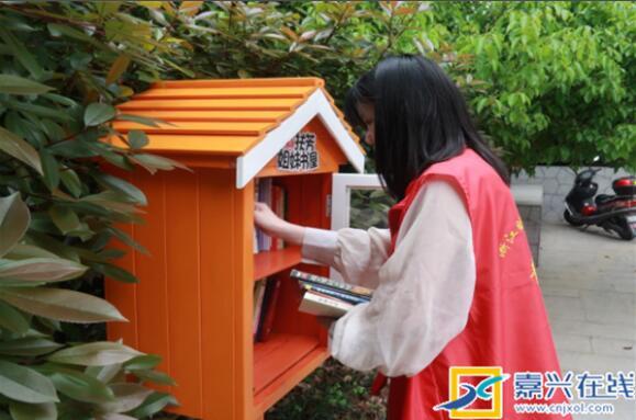 全國首個聚焦鄉村婦女兒童的文明書屋海寧飄香