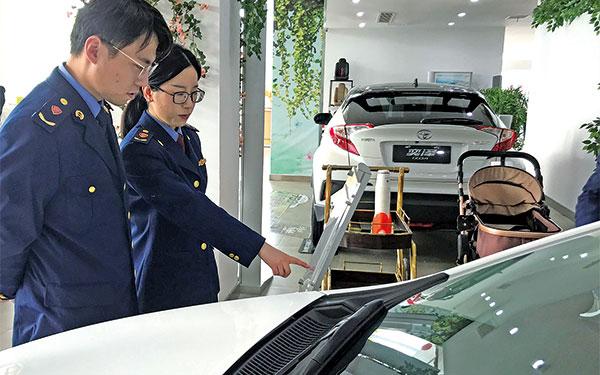市市场监管局江南所执法人员在丰田4S店内开展相关检查