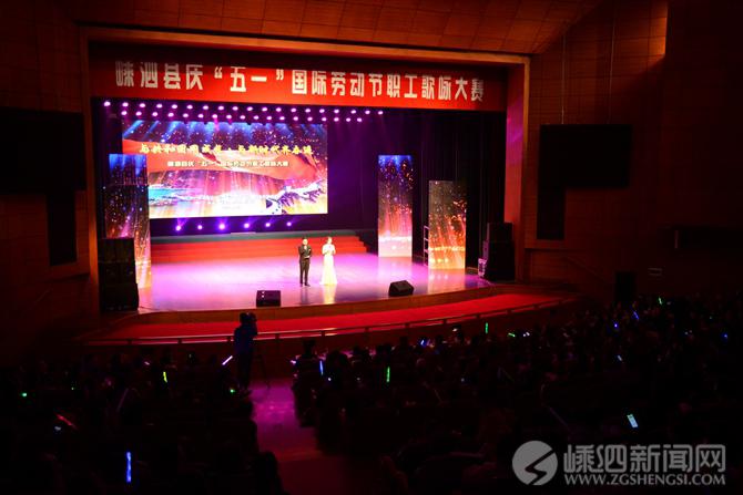 """县庆""""五一""""国际劳动节职工歌咏大赛总决赛于昨晚落幕"""