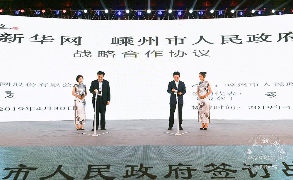 首届中国焦化特色小吃文化节暨中国嵊州小吃文化艺术节在威尼斯游戏:开幕【高清】