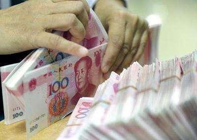 人民银行15日起对中小银行实行较低存款准备金率