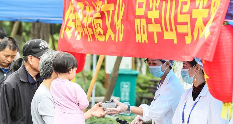 吃烏米飯畫泥貓 杭州半山立夏節帶你重溫老習俗
