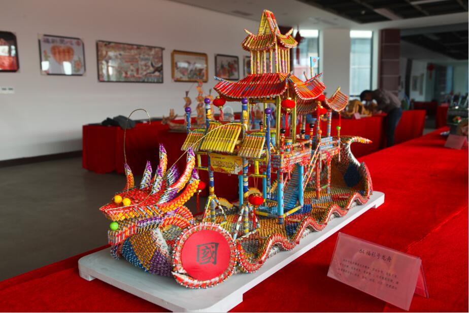 第二届浙江省福彩手工艺品大赛启动