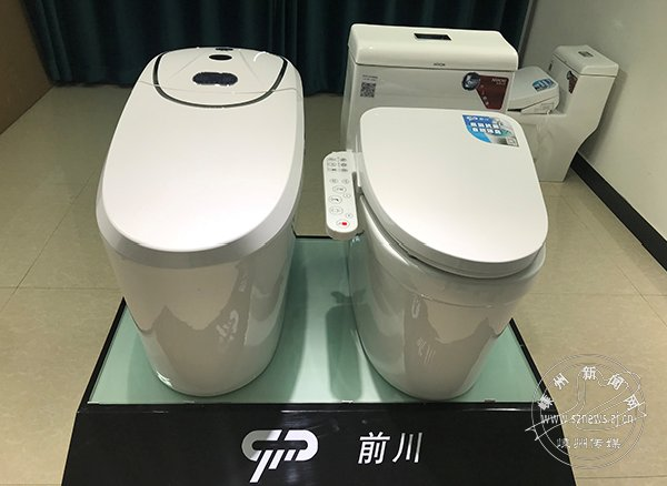 前川电器要让智能马桶进入更多家庭