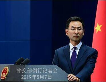 外交部发言人:加征关税解决不了任何问题