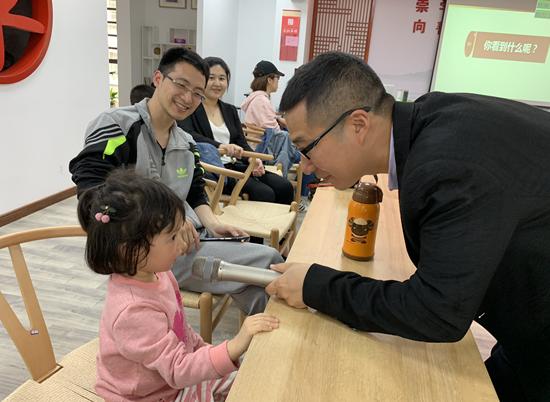 """鹿城推出""""春泥計劃·揚帆父母學堂""""""""四有""""心理服務"""