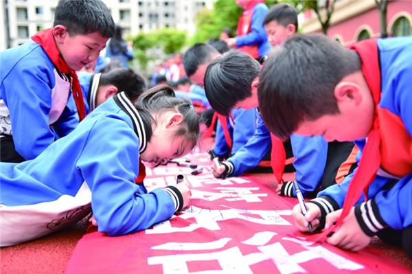 """""""珍爱生命预防溺水""""集体签名活动"""