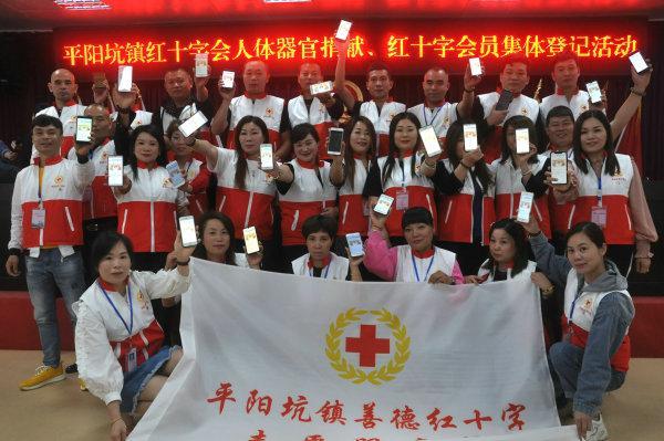 """山村里的""""壯舉""""!33名鄉村志愿者集體登記人體器官捐獻"""
