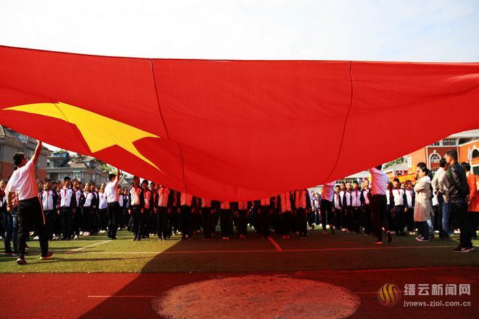我县多所学校举行纪念缙云县解放70周年主题活动