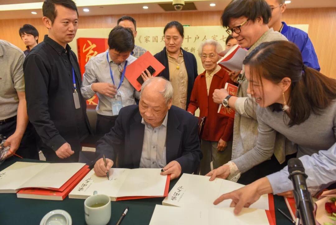 徐永辉新闻摄影70年图片展举行