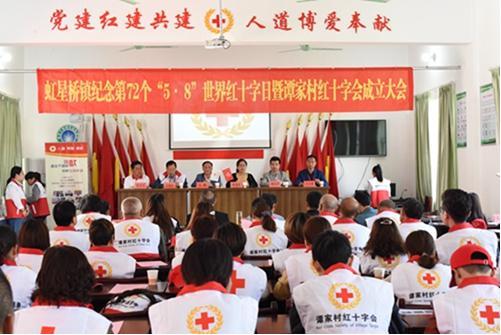 长兴31个村级红十字会 传播红十字精神 帮扶困难群众