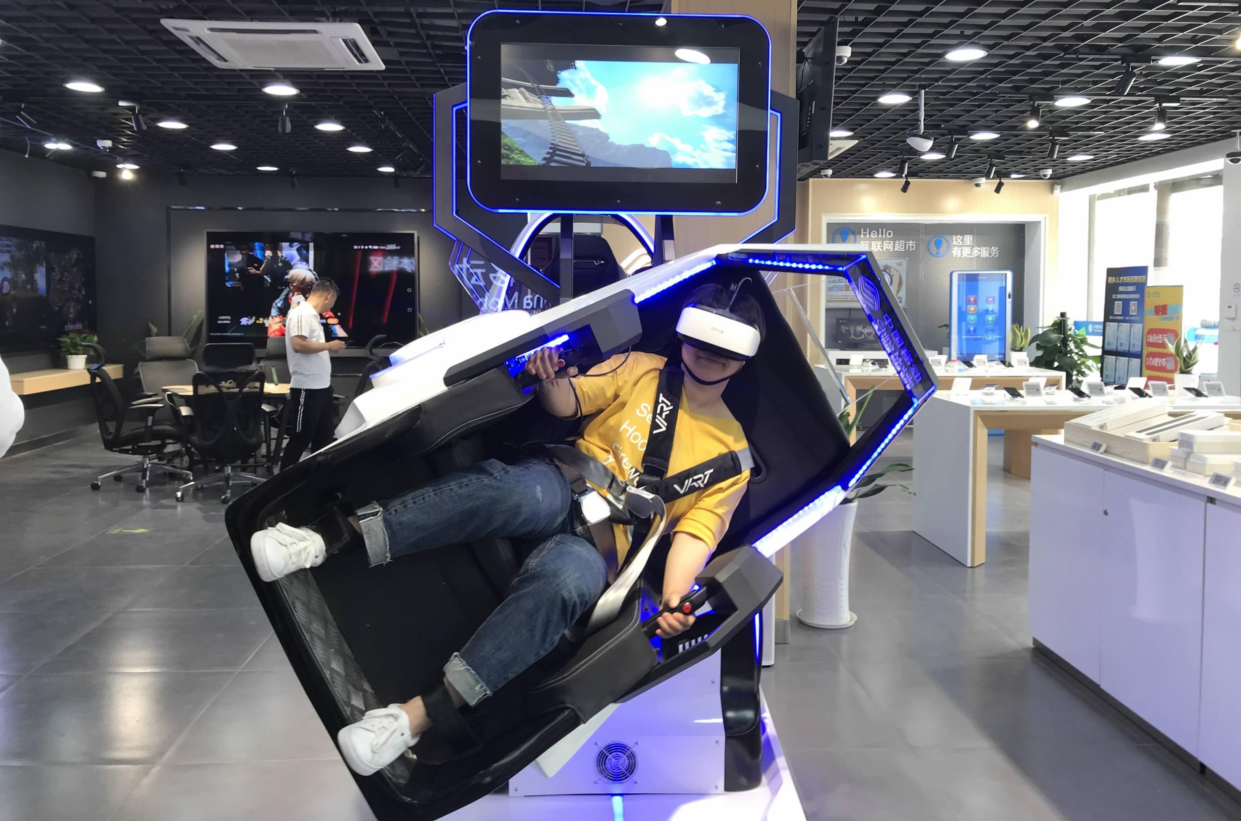 未来可比4G快100倍