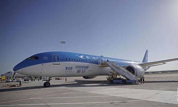 北京大兴国际机场进行真机验证