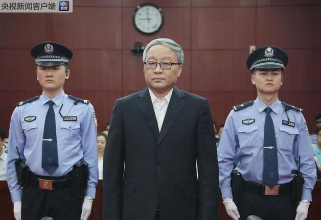 财政部原副部长张少春受贿案一审宣判