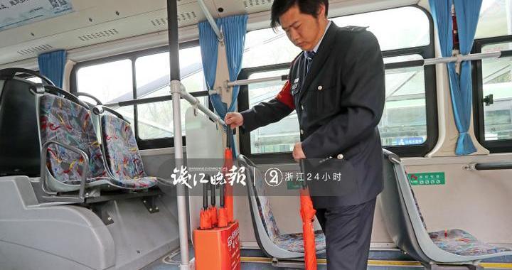 借出741把只还回94把 杭州公交的暖心伞去哪儿了