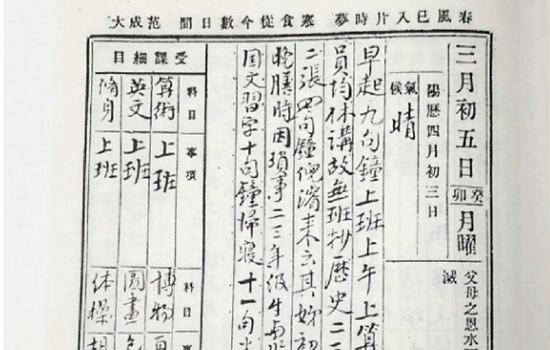 百年杭高梳理百年书单 透视青春期阅读的时代密码